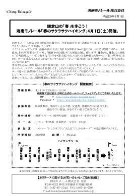 okue0u5q.pdf.jpg