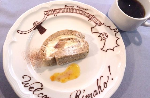 純喫茶ツタヤのドリップコーヒー講座 in 西鎌倉ニヨンマル