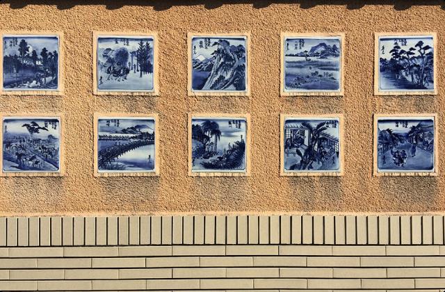東海道五十三次の塀