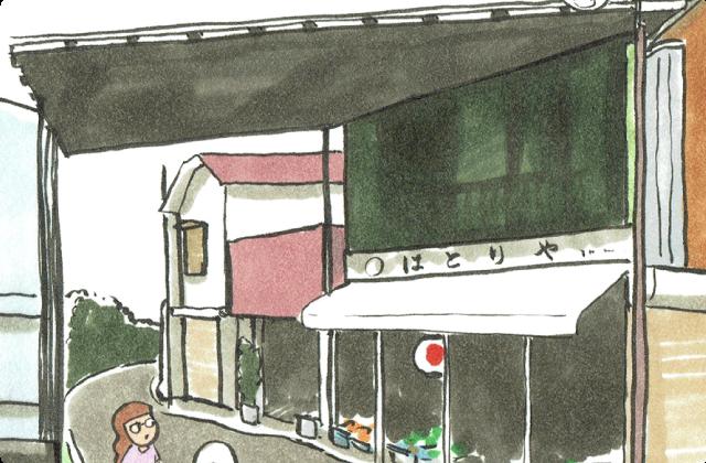 ほじくり湘南モノレール(2)