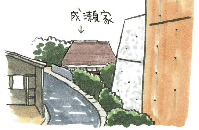 ほじくり湘南モノレール(5)西鎌倉その2