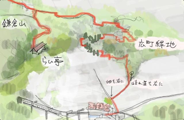 西鎌倉駅から七里ヶ浜へ駆けおりるdeラーン
