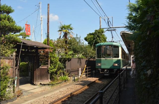 その1 江ノ電