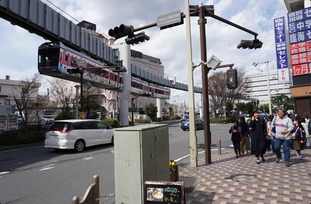 東京スリバチ学会主催『湘南モノレールには乗らないでツアー』スタート!