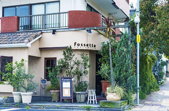 西鎌倉カフェ散歩(後編)