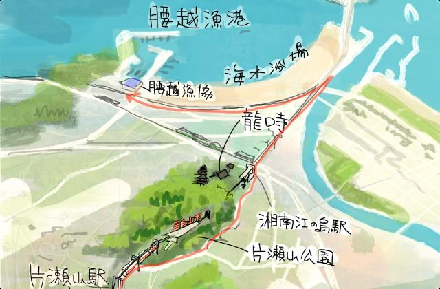 湘南モノレールは頭上を行くとは限らない。片瀬山駅から腰越へ
