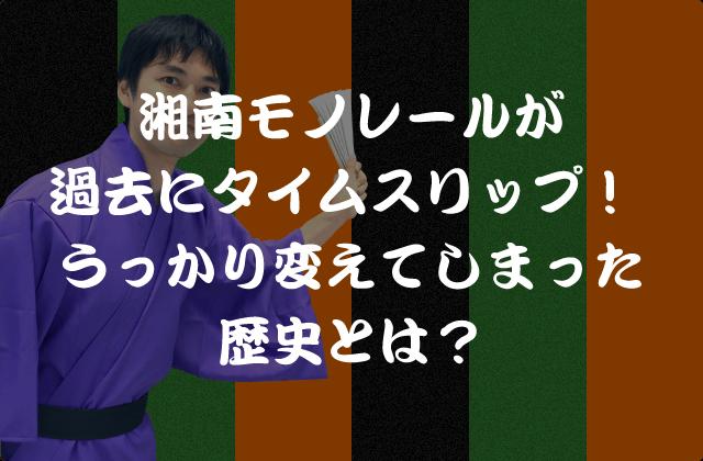モノ喜利(4)