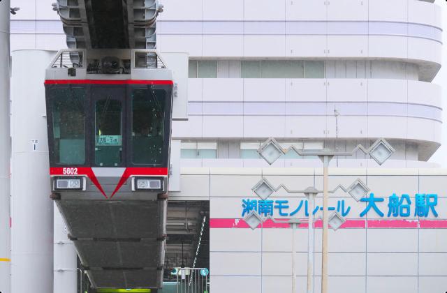 【mission 2】-大船編- 正面からも捨てがたい駅