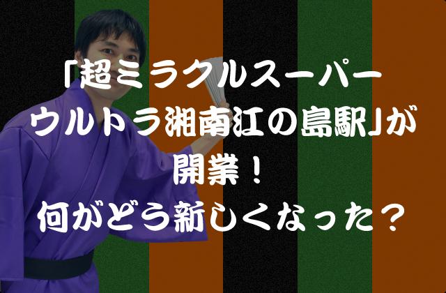 モノ喜利(6)