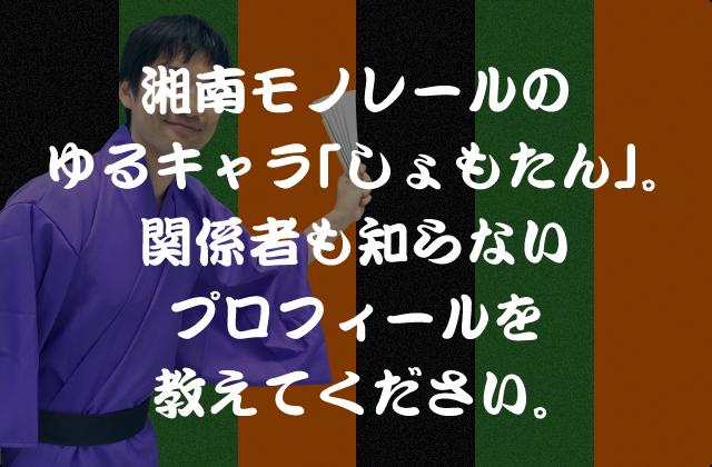 モノ喜利(7)