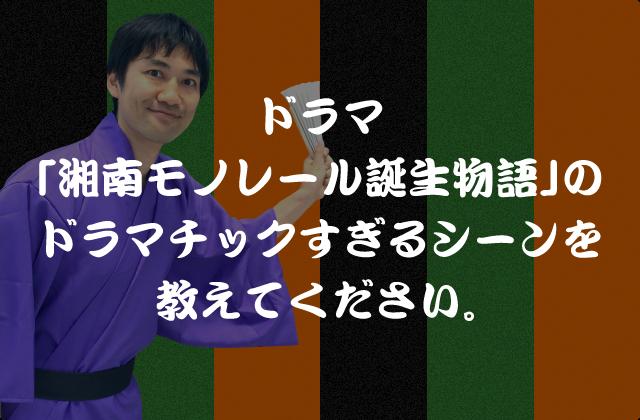 モノ喜利(8)