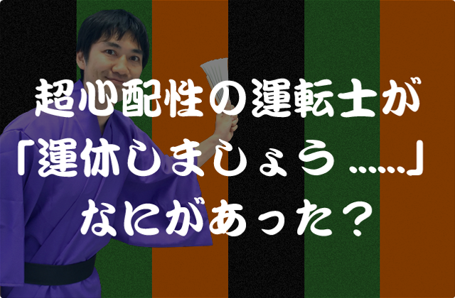 モノ喜利(9)