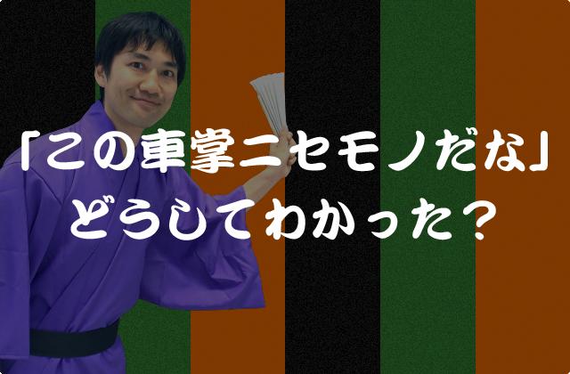 モノ喜利(10)