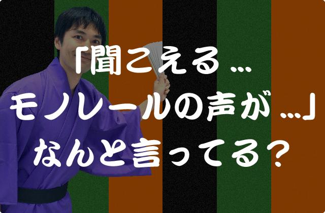 モノ喜利(11)
