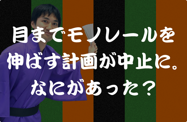 モノ喜利(12)