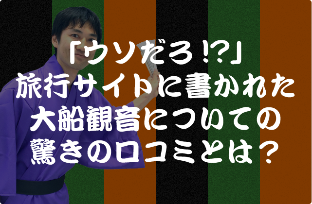 モノ喜利(14)
