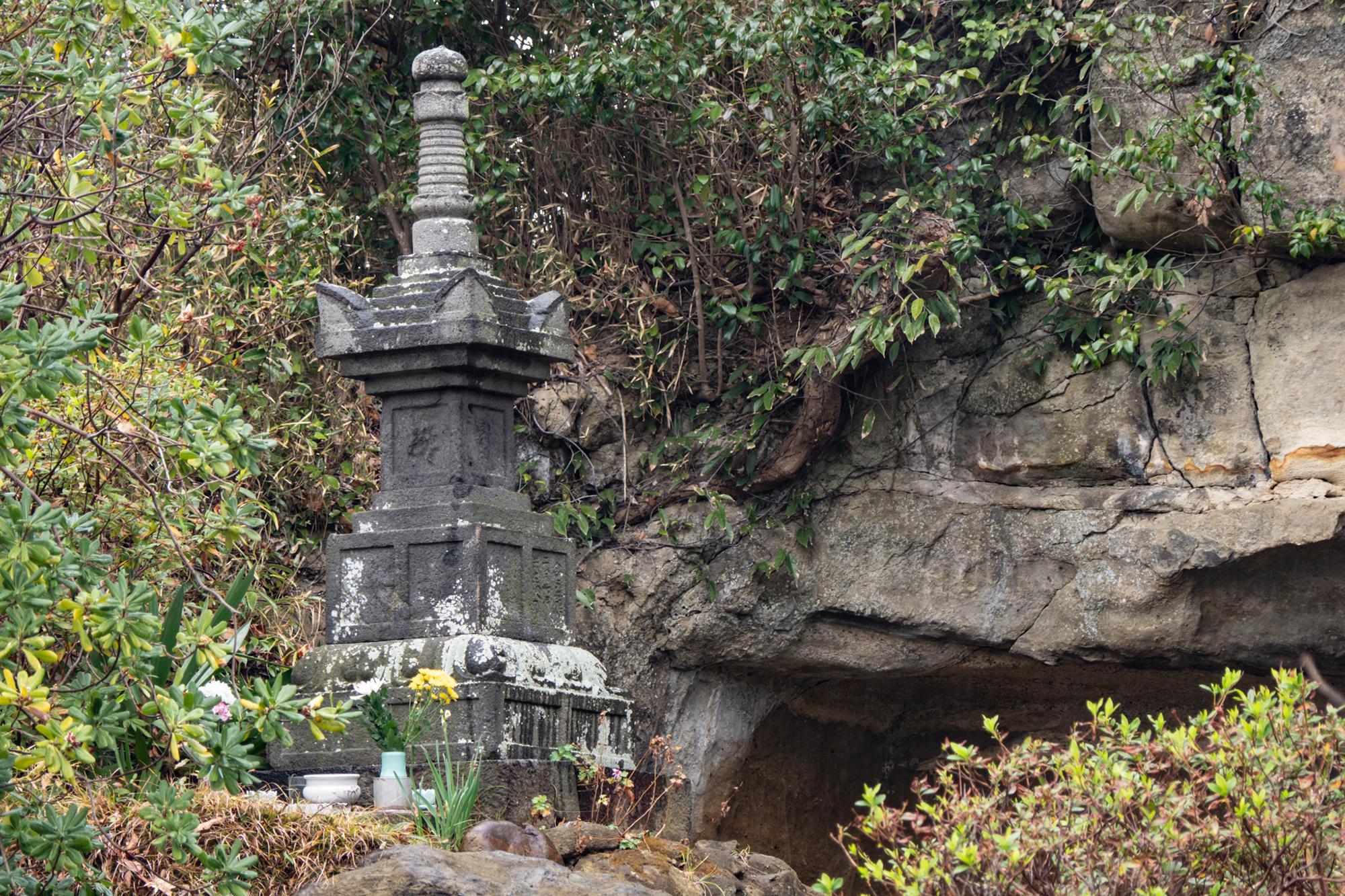 第3章|鎌倉時代の終わりを告げた合戦場跡