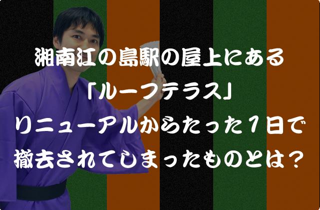 モノ喜利(15)