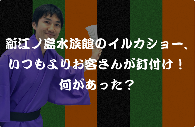 モノ喜利(16)