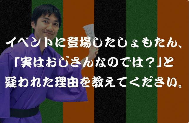 モノ喜利(18)