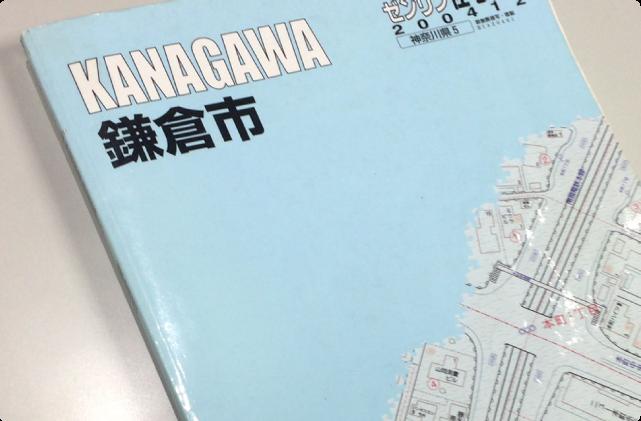 (1)湘南モノレールが見える階段を探して