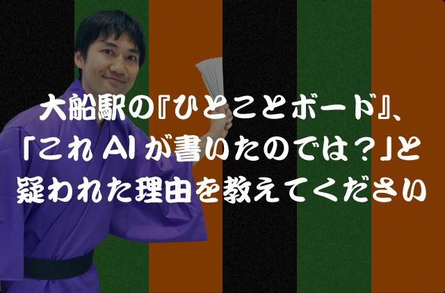 モノ喜利(20)