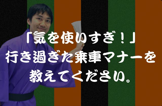モノ喜利(21)