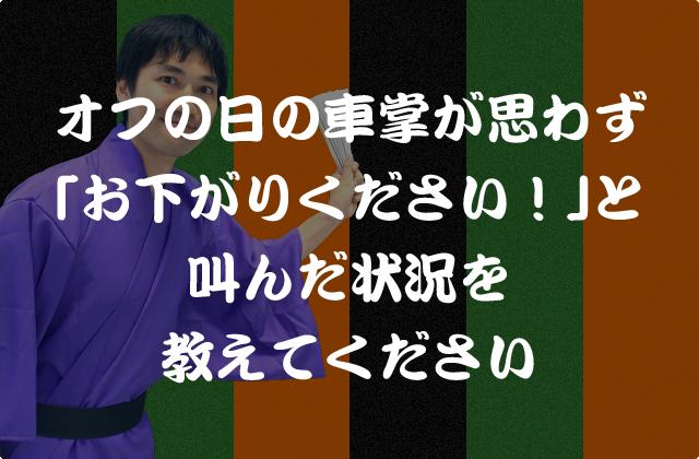 モノ喜利(23)