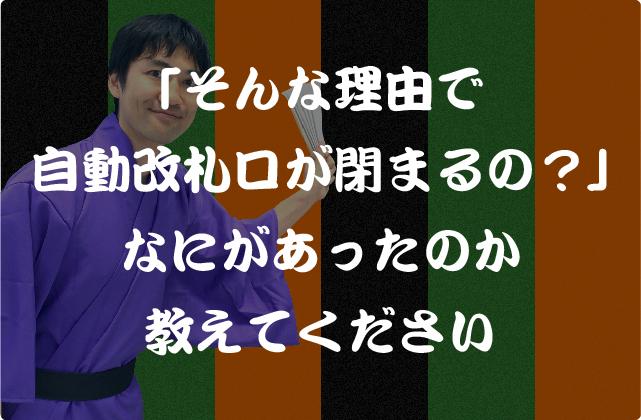 モノ喜利(25)