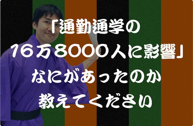モノ喜利(24)