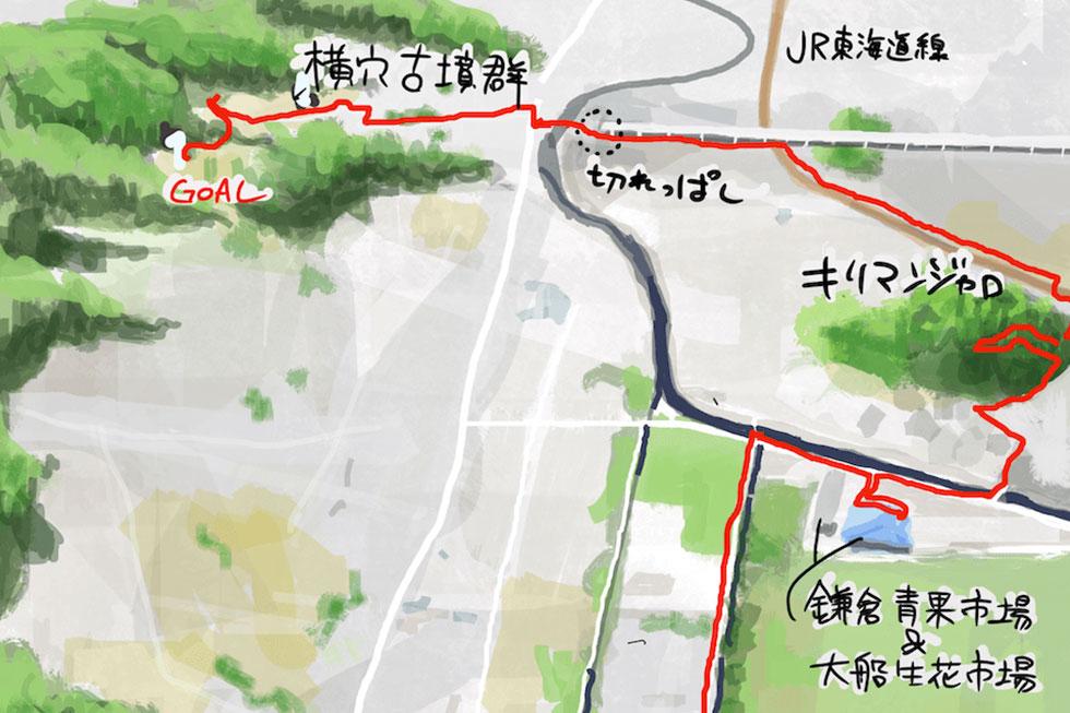 何もない空き地の脇の道を行ったら何がある?湘南深沢駅から村岡エリアへ発見ラーン