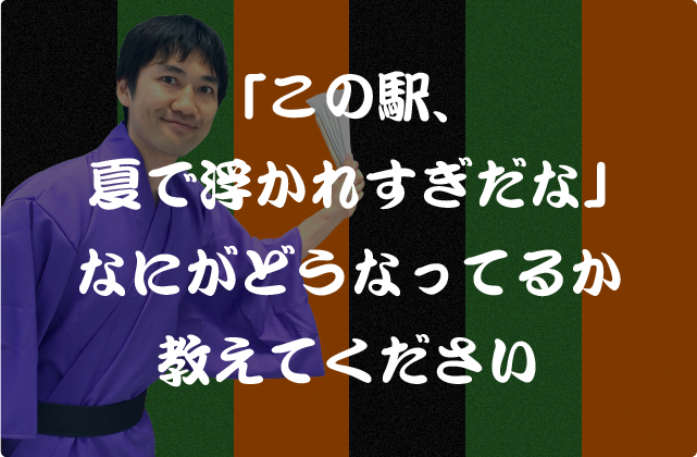 モノ喜利(26)