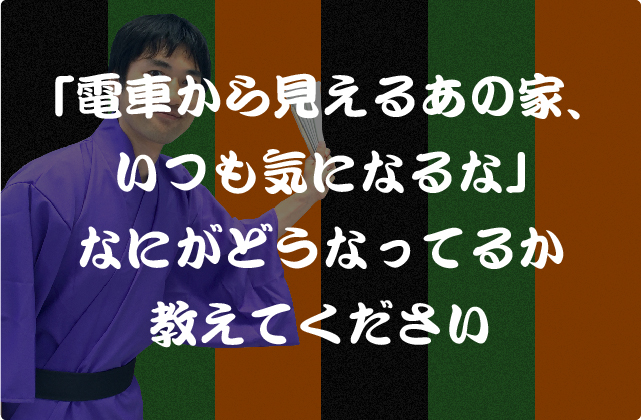 モノ喜利(27)