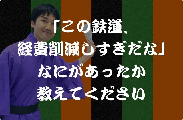 モノ喜利(28)