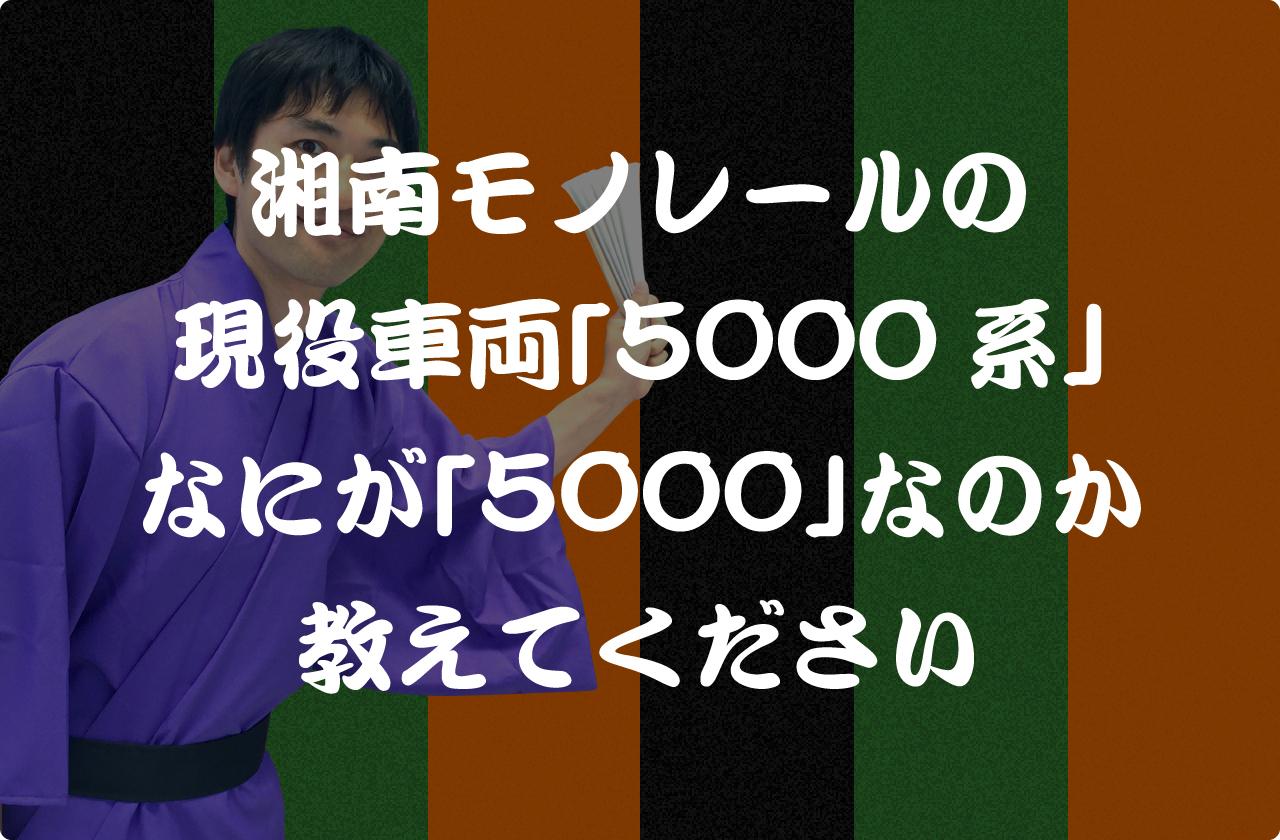 モノ喜利(29)