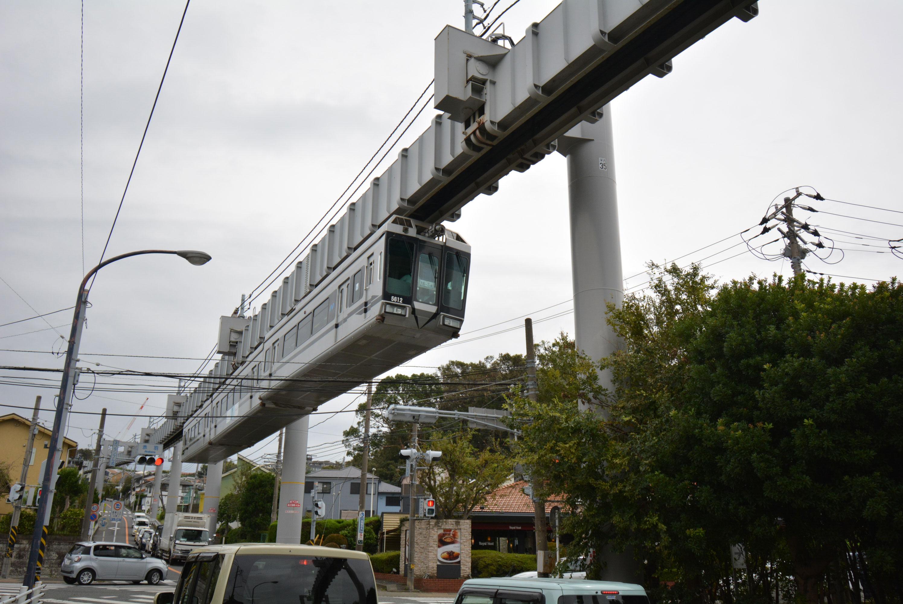 隠れ町中華スポット · 西鎌倉へ