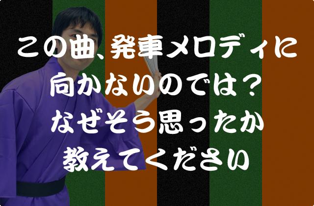 モノ喜利(31)