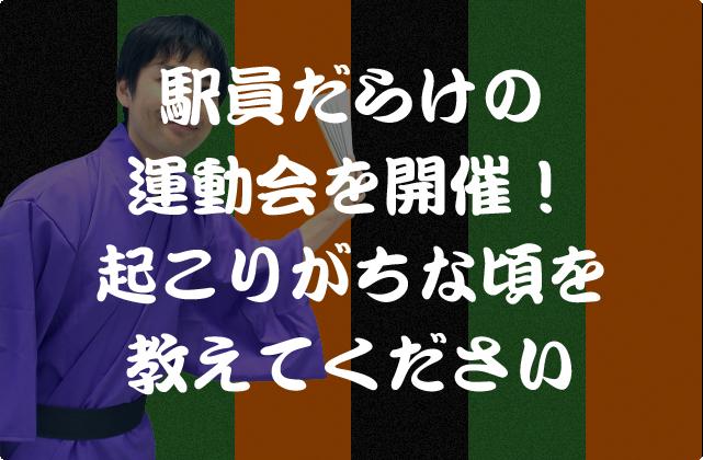 モノ喜利(30)