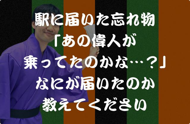 モノ喜利(32)