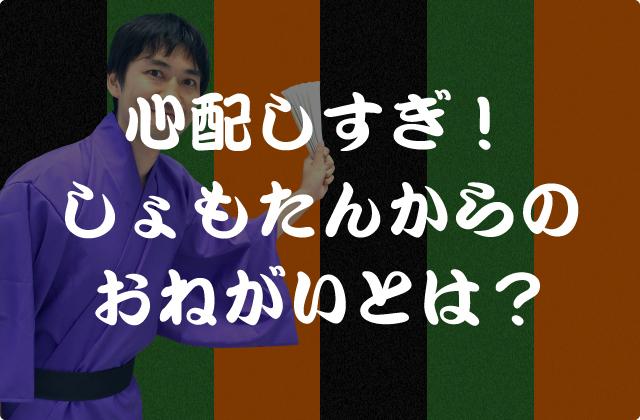 モノ喜利(33)