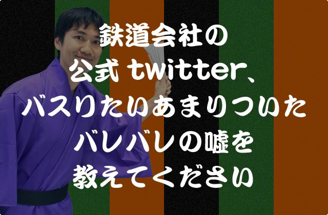モノ喜利(34)