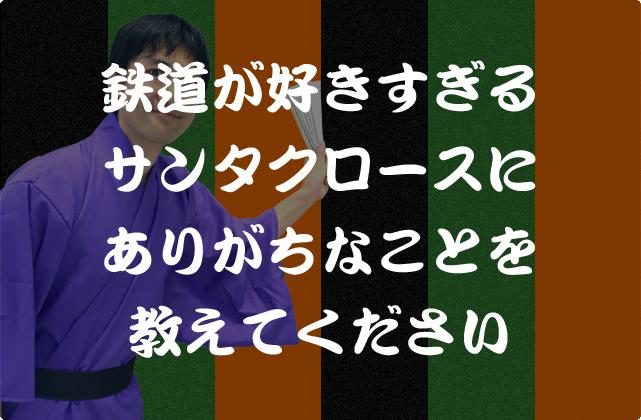 モノ喜利(35)