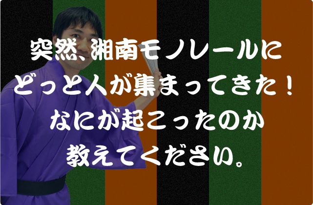 モノ喜利(36)
