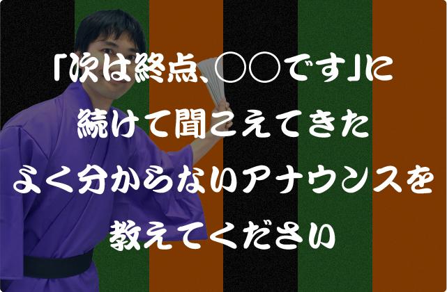 モノ喜利(38)