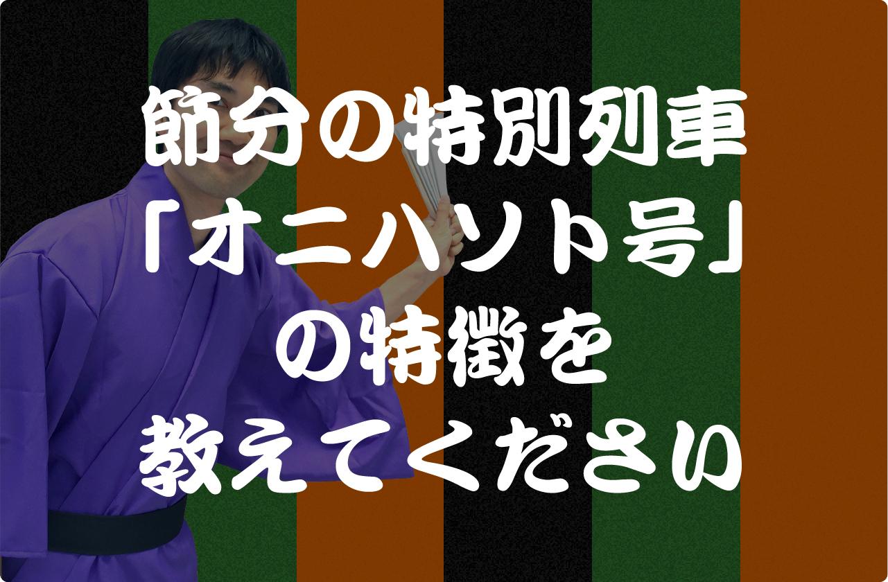 モノ喜利(37)