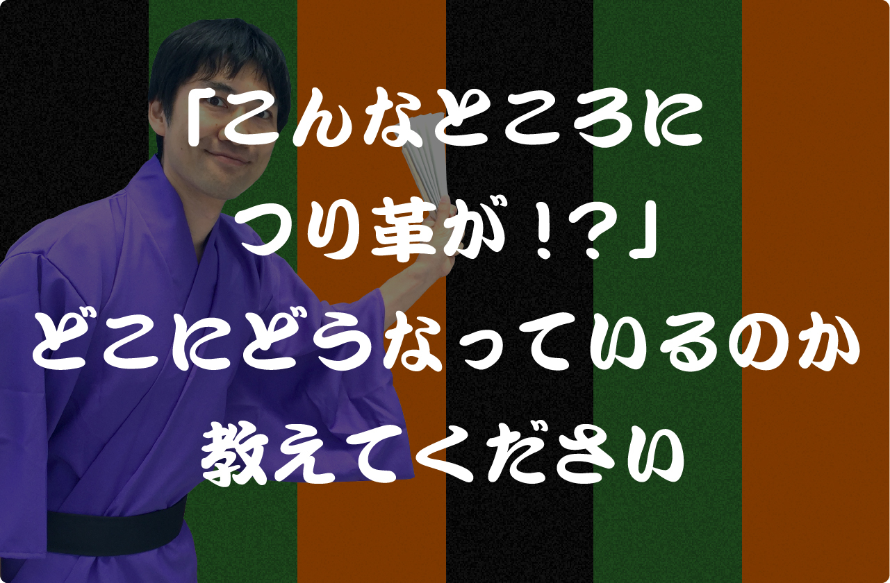 モノ喜利(41)