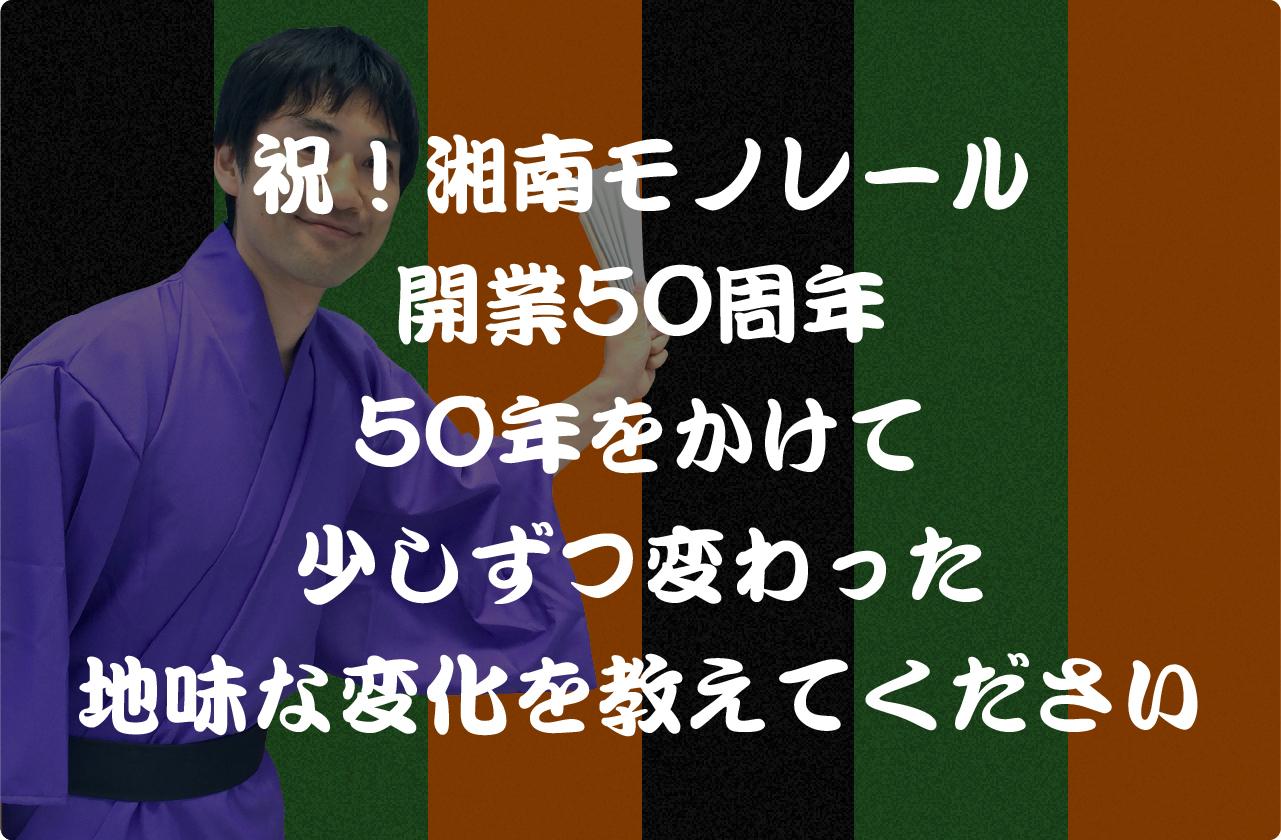 モノ喜利(40)