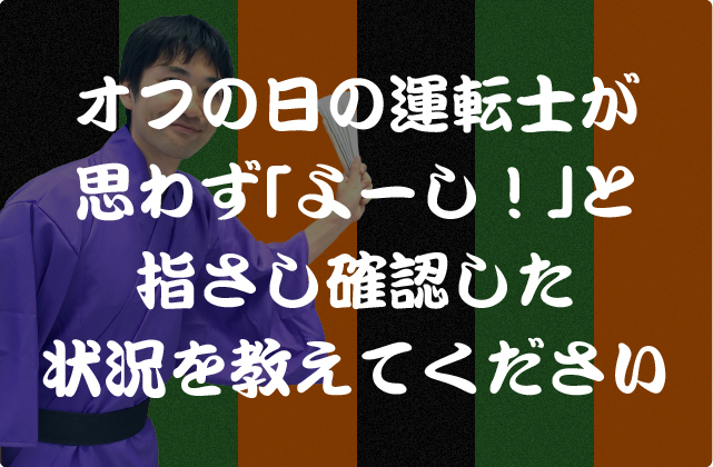 モノ喜利(39)