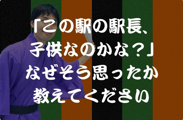 モノ喜利(43)