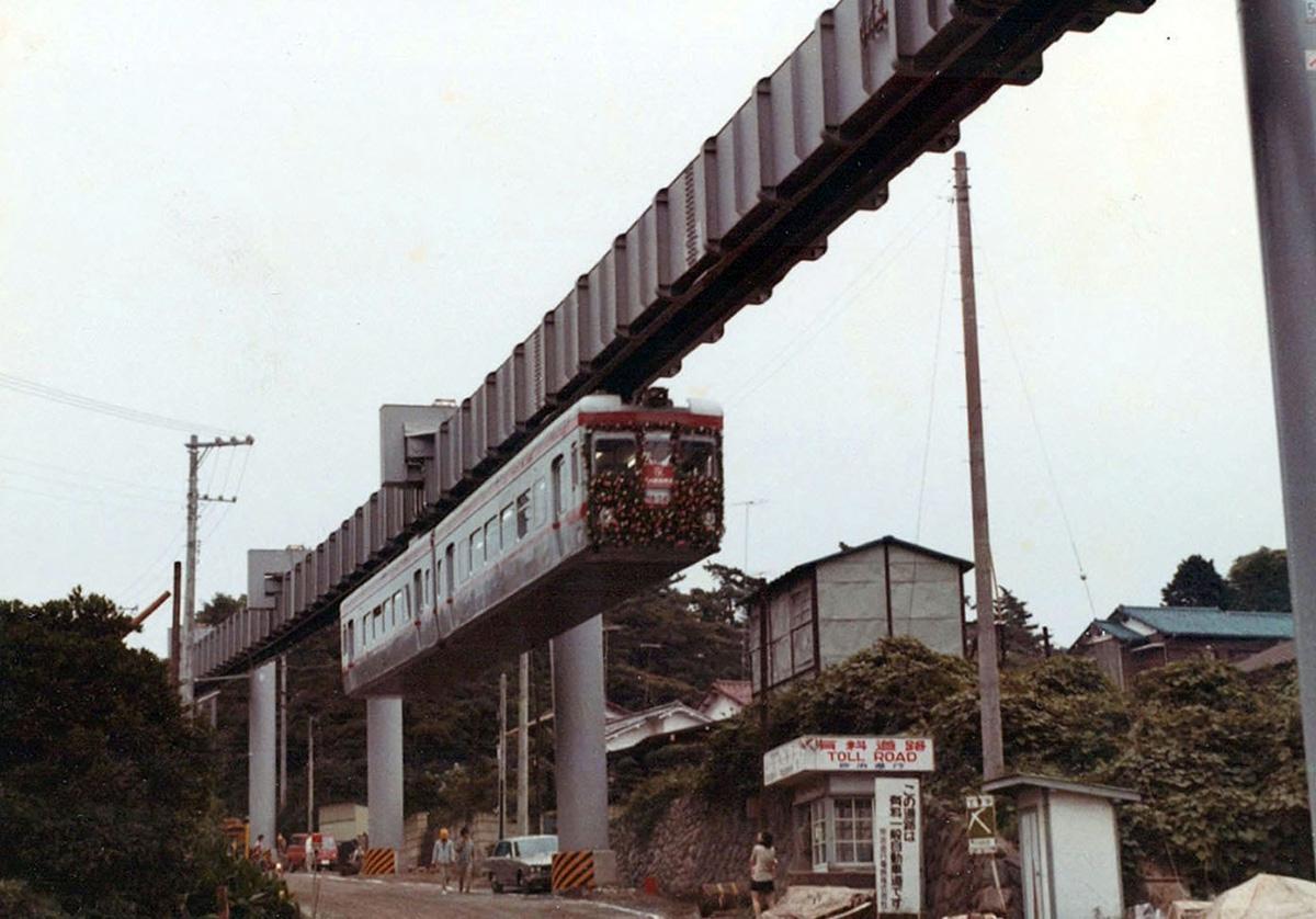 #45 開業当時の湘南モノレール沿線散歩(西鎌倉―片瀬山―目白山下)